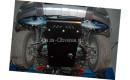 "Защита двигателя ""Шериф"" на Mazda BT-50"