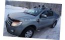 """Алюминиевые рейлинги """"Maxport blackc/chrome"""" для Ford Ranger"""