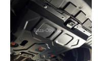 Защита двигателя, РК И КПП для JAC T6