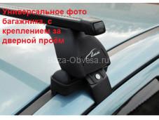 Багажник 699260 для Шевроле Нива