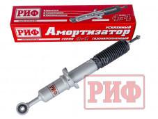 Амортизатор SAG237 для Toyota Hilux до 2014г. выпуска