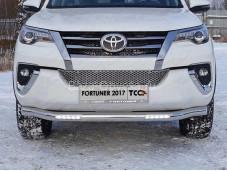 Защита переднего бампера TOYFORT 17-23 для Toyota Fortuner