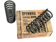 """Пружины передние +50кг. """"РИФ"""" на УАЗ"""