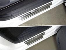 "Накладки на внутренние пороги VWAMAR17-44 ""TCC"" на Volkswagen Amarok"