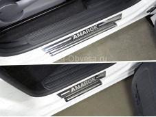 """Накладки на внутренние пороги VWAMAR17-41 """"TCC"""" на пикап Volkswagen Amarok"""