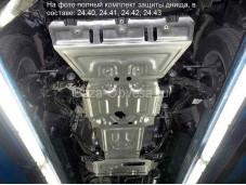 Защита днища ALF24-43ALk на Toyota Prado 150 с 2009г. выпуска
